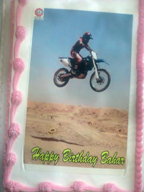 Bahar_cake